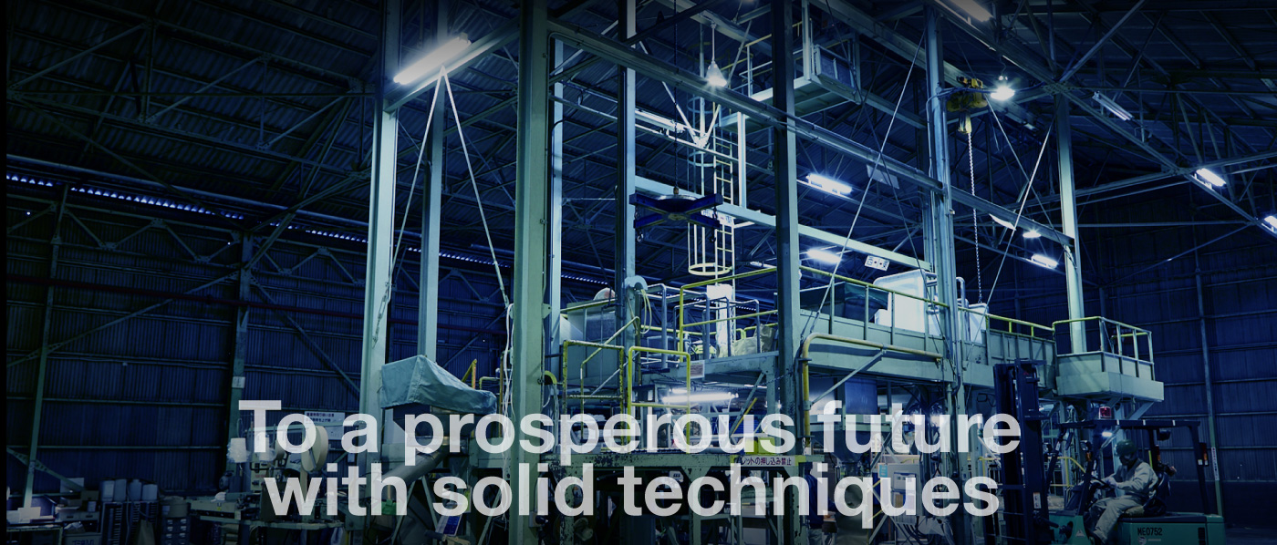 To a prosperous future with solid techniques